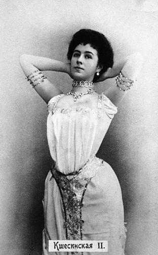 Солистка Императорского Мариинского театра Матильда Кшесинская вбалете «Дочь фараона», 1900 год