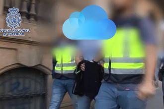 Арест Петра Левашова и логотип iCloud, коллаж