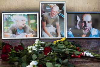 Портреты убитых в ЦАР Александра Расторгуева, Кирилла Радченко и Орхана Джемаля около Дома журналиста в Москве, 1 августа 2018 года