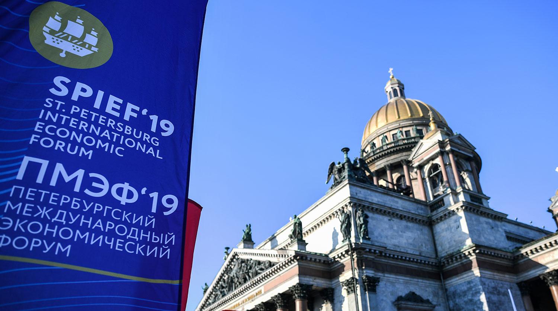 На ПМЭФ-2019 заключили соглашения на 3,2 трлн рублей