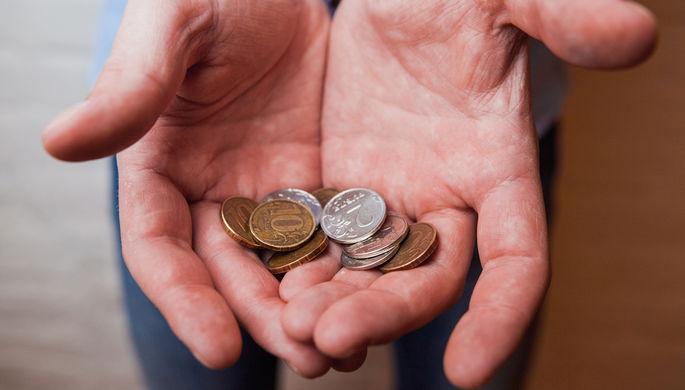 Не удержали инфляцию: ЦБ может остановить снижение ставки