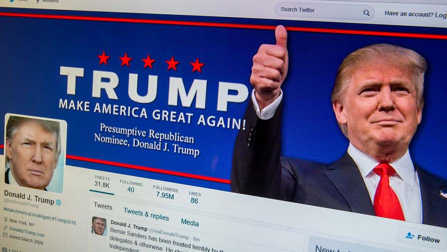 Страница в Twitter кандидата в президенты США Дональда Трампа, май 2016 года