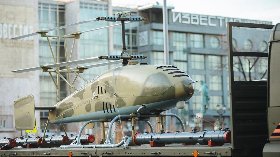 БПЛА вертолетного типа «Катран» на репетиции военного парада к Дню Победы в центре Москвы, 3 мая...