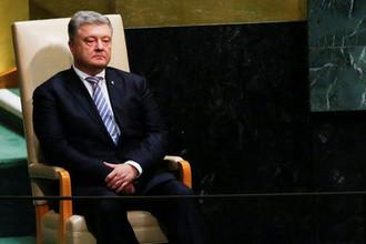 «Прочь от Москвы!»: Украина не поняла призыв Порошенко