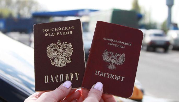 В Совфеде оценили признание недействительными паспортов РФ в Донбассе