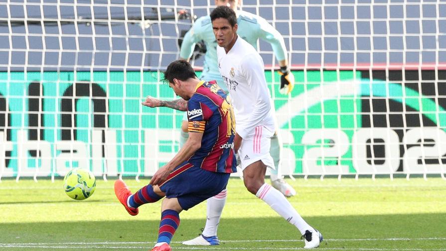 эпизод матча «Барселона»- «Реал»