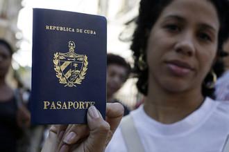 Кубинцы смогут свободно выезжать за границу
