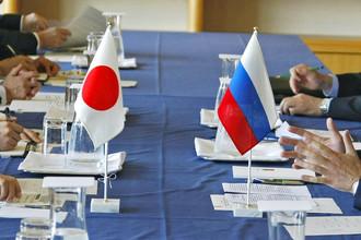 В Токио открывается VI российско-японский инвестиционный форум
