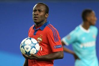 Сейду Думбия сначала был героем матча с ПСВ, а в итоге едва не оказался антигероем