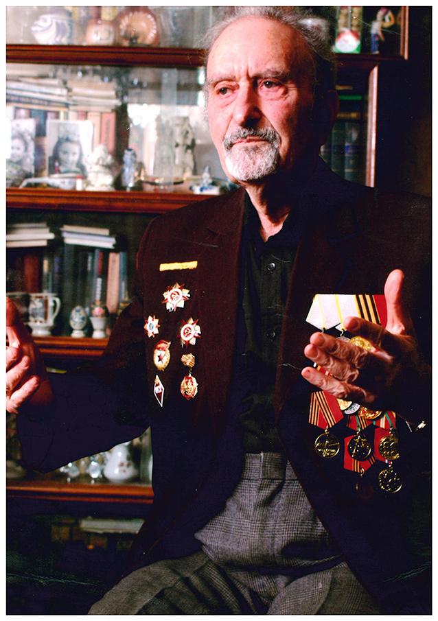 Борис Стамблер
