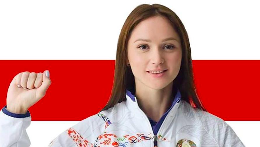 Белорусская пловчиха Александра Герасименя