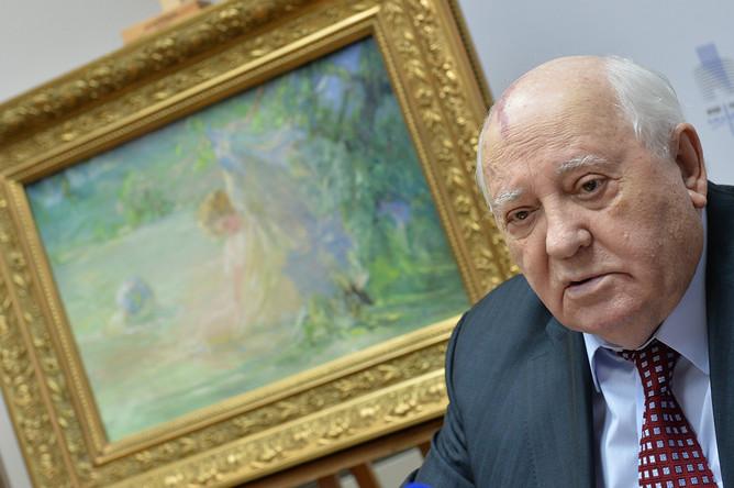 Михаил Горбачев на церемонии передачи Музею русского импрессионизма картин художника Павла Шмарова, декабрь 2016 года