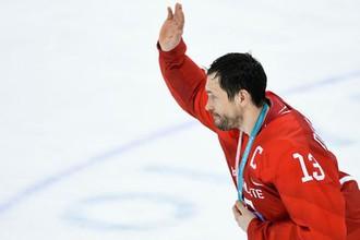 Капитан сборной России по хоккею Павел Дацюк