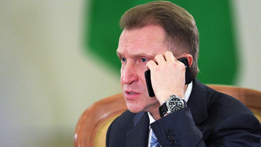 Экс-первый вице-премьер Игорь Шувалов, как ожидается, возглавит ВЭБ