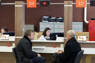 Утечка данных: МФЦ показали паспорта россиян