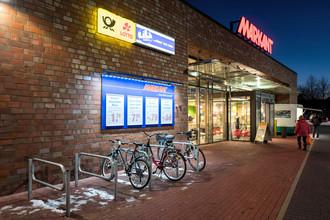 Супермаркет сети Markant в Гамбурге, Германия