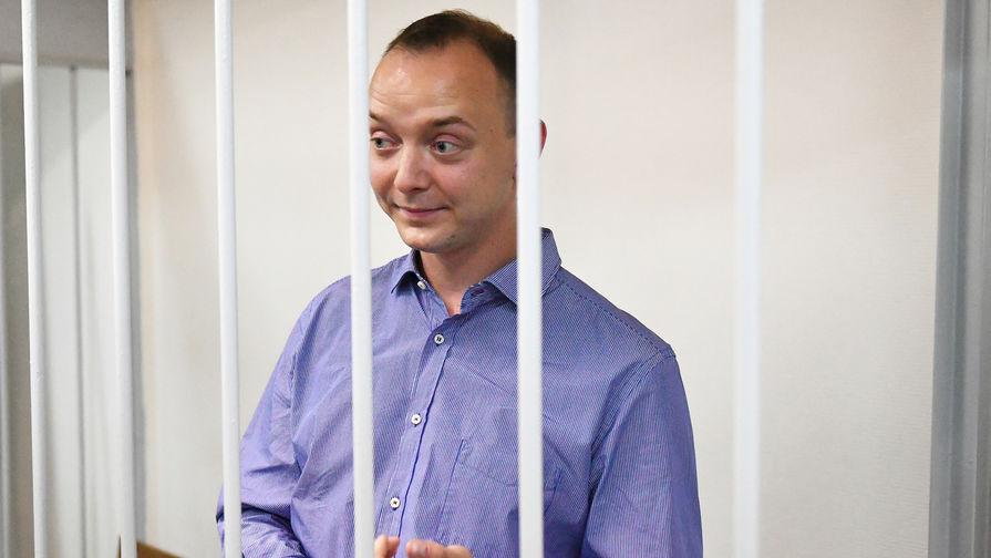 В Кремле ответили, будут ли контакты с Чехией по делу Сафронова
