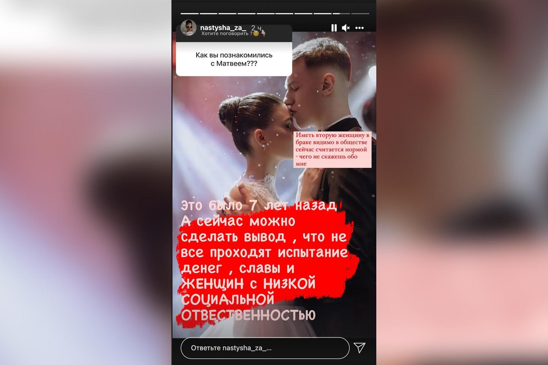 Перед решающими матчами развалилась семья вратаря сборной России по футболу