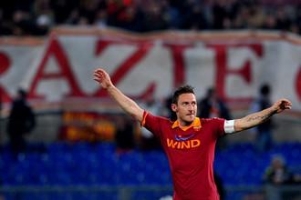 После замены Франческо Тотти «Рома» сразу пропустила