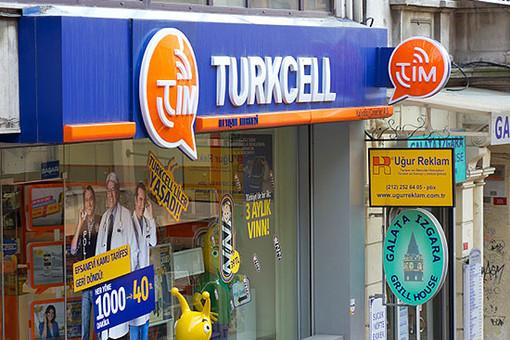 Дочерняя компания сотового оператора Turkcell открывает представительство в России