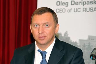 Председатель наблюдательного совета «Базового элемента» Олег Дерипаска
