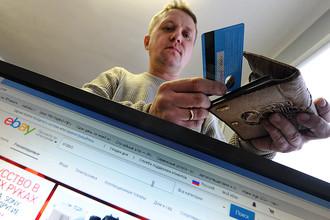 ОЗПП призвало бойкотировать сайт eBay