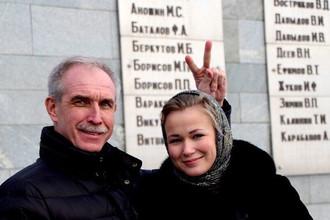 Губернатор Ульяновской области Сергей Морозов и Нина Долгова