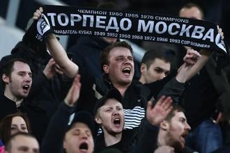Торпедовские болельщики надеются сохранить клуб в Премьер-лиге