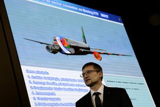 Советник генерального конструктора ОАО «Концерн ПВО «Алмаз-Антей» Михаил Малышевский на пресс-конференции, посвященной результатам эксперимента по моделированию катастрофы малазийского Boeing 777