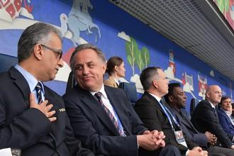 Вице-премьер России и президент РФС Виталий Мутко (второй слева)