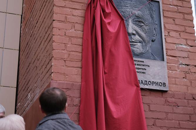 Памятная доска Михаилу Задорнову во время церемонии открытия в Московском авиационном институте, 2 ноября 2018 года