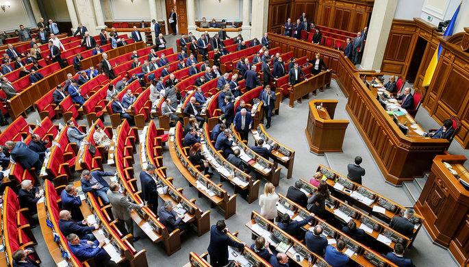 «Для чего нам 450 депутатов?»: Рада урезала себя