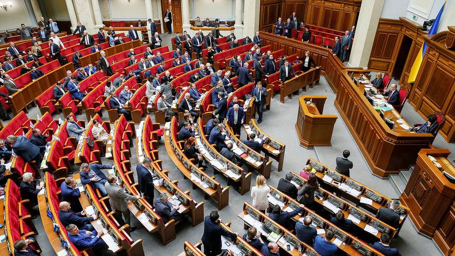 На Украине началась избирательная кампания по выборам в Раду
