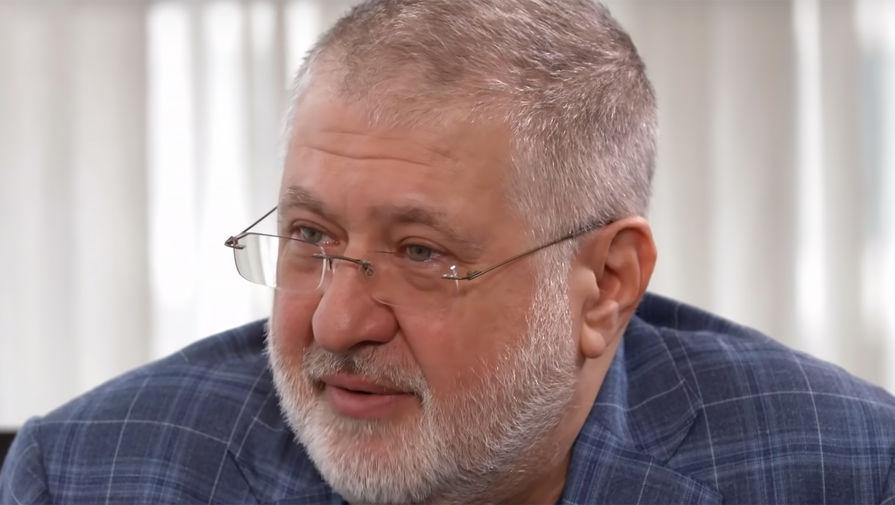 Против Коломойского подали иск в США