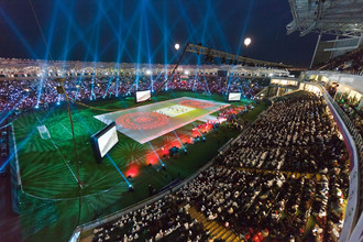 Грозненская «Ахмат-Арена» открылась в 2011 году