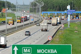На платном участке федеральной трассы М4 «Дон»