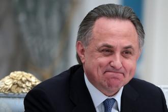Вице-премьер России Виталий Мутко считает российский спорт одним из чистейших в мире