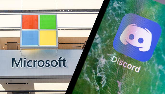 «Выгодное вложение»: зачем Microsoft покупать Discord