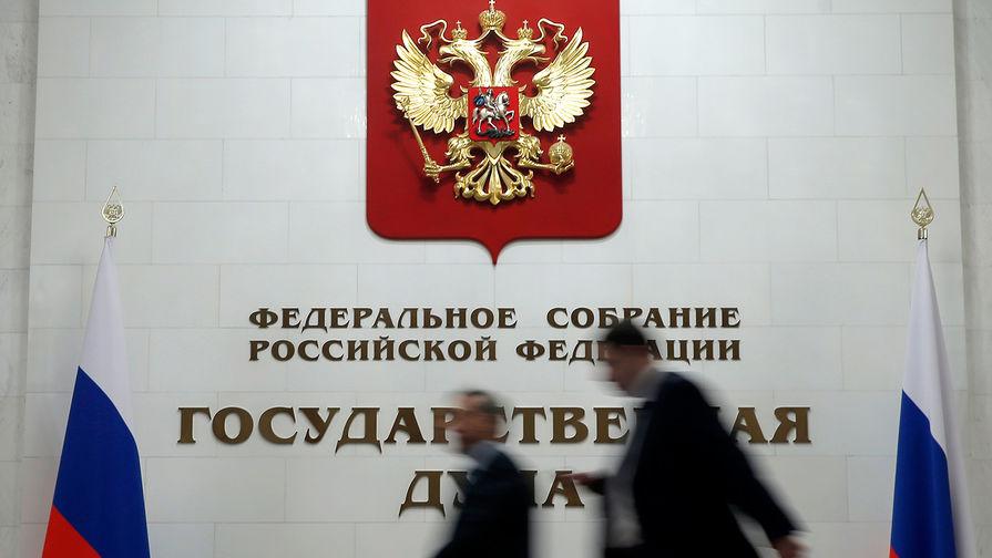 Госдума планирует расширить законопроект о контрсанкциях