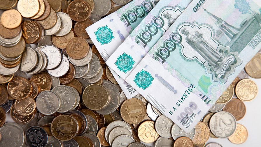 Зарплаты россиян предложили считать по-новому
