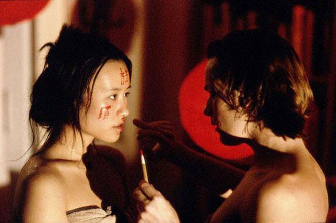 «Интимный дневник» (1996)