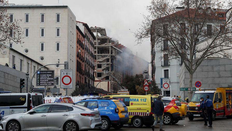 Последствия взрыва в центре Мадрида, 20 января 2021 года