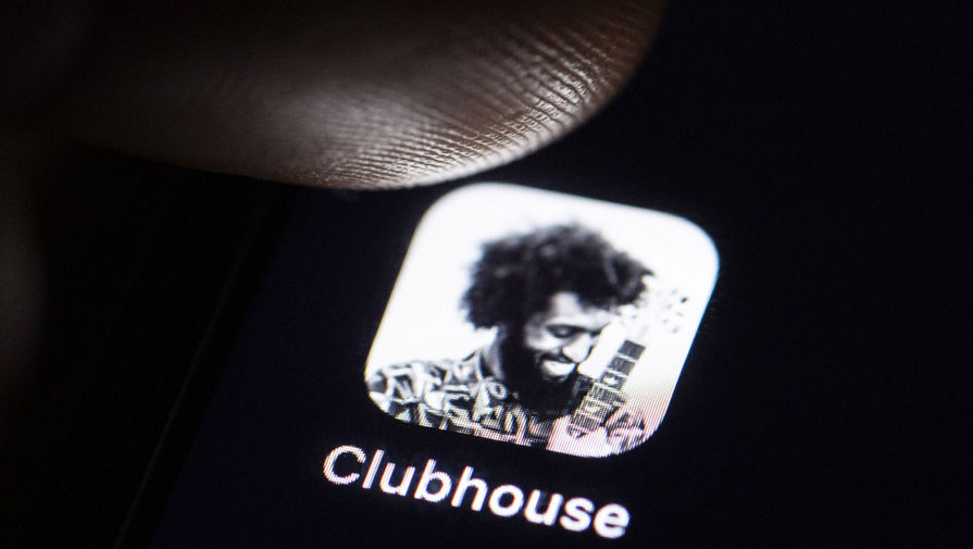 Злоумышленник стримил чаты из Clubhouse вопреки запрету
