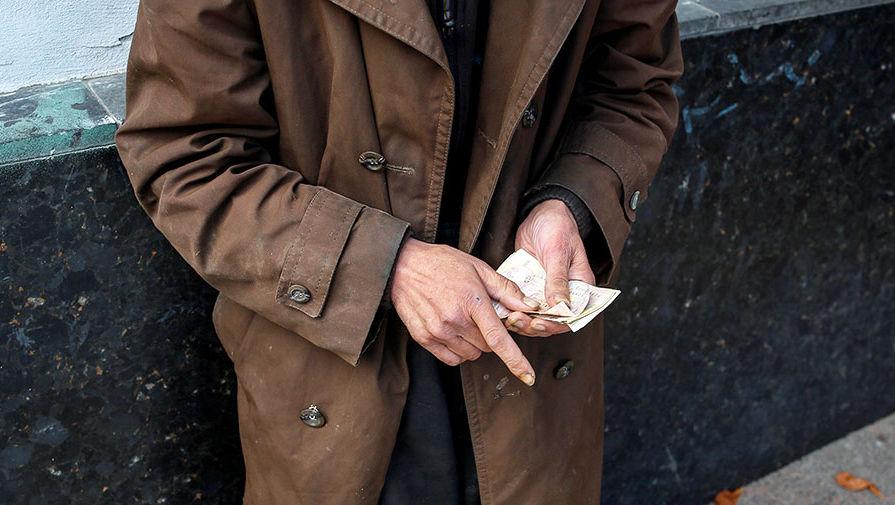 Более 90% украинцев перешли в режим экономии