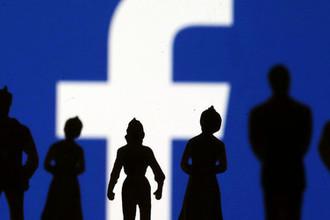 «Посадите их всех уже»: юзеры в бешенстве от нового проекта Facebook