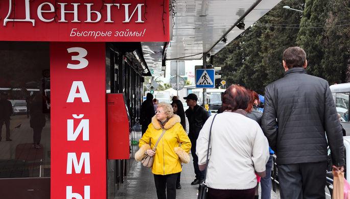 Без поддержки никак: россияне не выплатят каждый шестой кредит