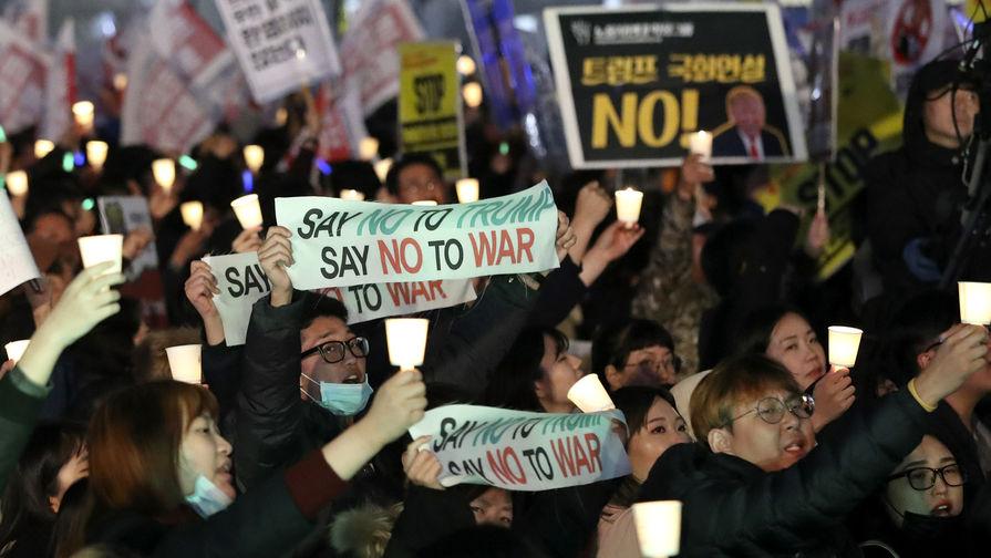 Демонстранты на улицах Сеула, 7 ноября 2017 года