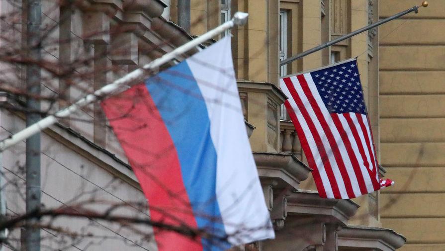 Флаги России и США на здании посольства США в Москве