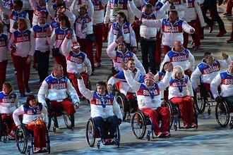 Представители России перед началом церемонии закрытия XI зимних Паралимпийских игр в Сочи