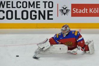 Вратарь сборной России на чемпионате мира по хоккею Илья Сорокин